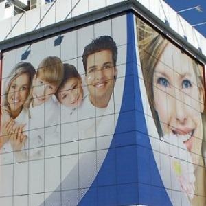 Özel Sultangazi Ağız ve Diş Sağlığı Polikliniği